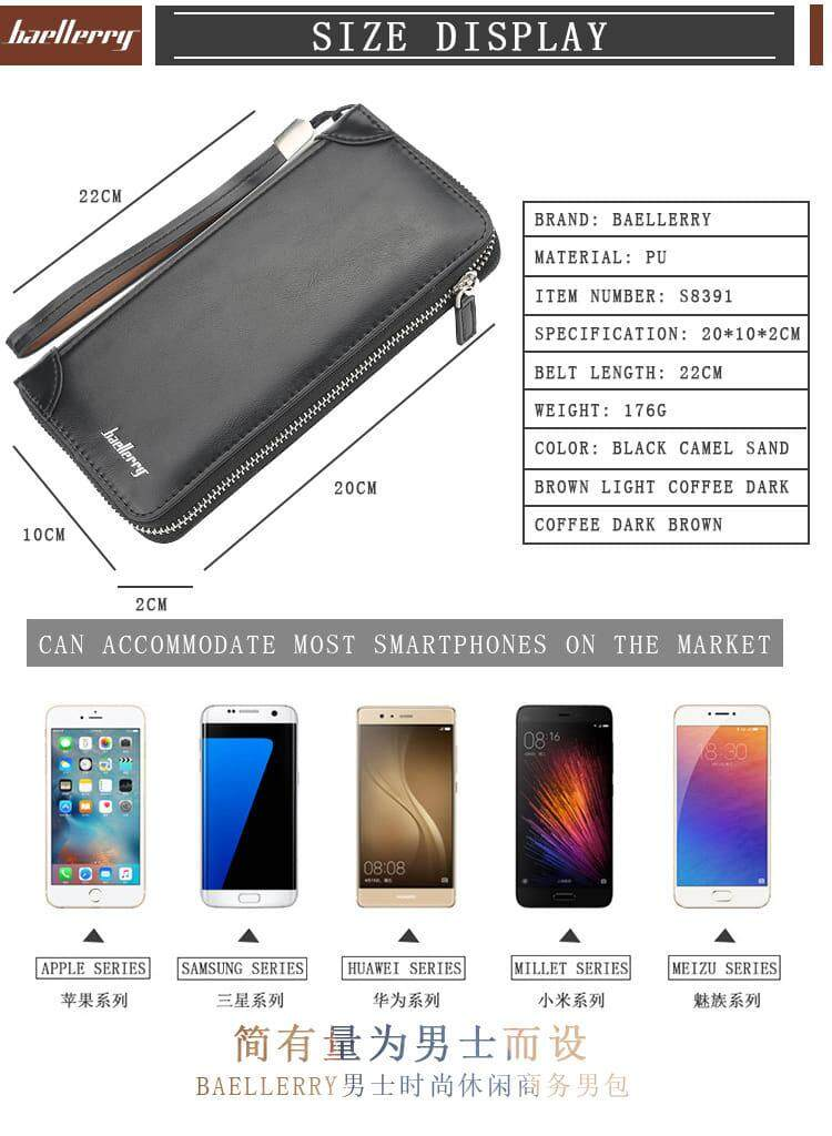 [M'sia Warehouse Direct] 2019 Korean Series Men's Leather Clutch Bag With String Fengshui Handcarry Bag Can Fit Iphone Any Android Mobile Long Purse Perfect Gift For Love One Multifunctional Portable Bag Card Holder Dompet Panjang Kulit Dompet Halal