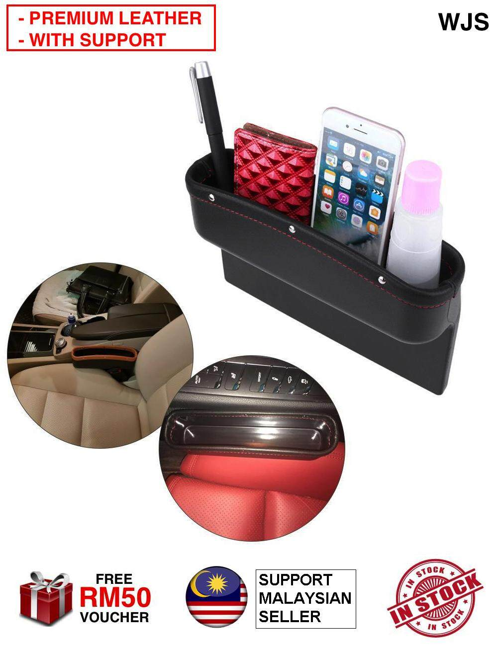 (PREMIUM LEATHER) WJS Premium Car Seat Leather Gap Guard Leak-proof Storage Box Car Seat Side Stopper Pocket Holder With Support BLACK BEIGE BROWN [FREE RM 50 VOUCHER]