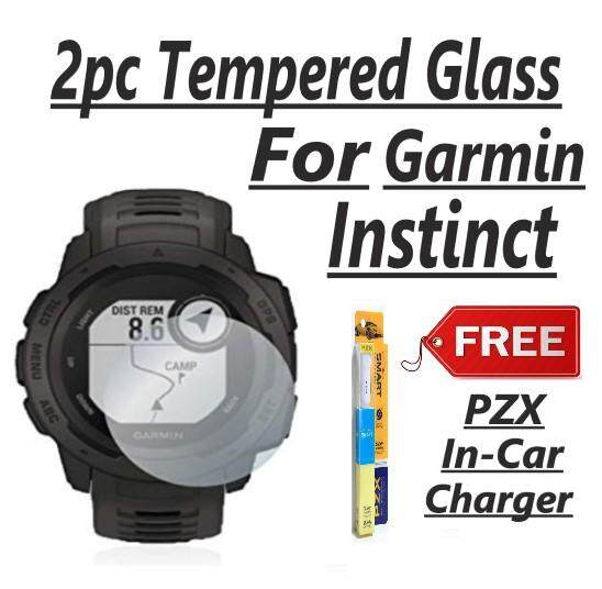 2 PCS Tempered Glass For Garmin Insticnt (Free PZX Car Charger)