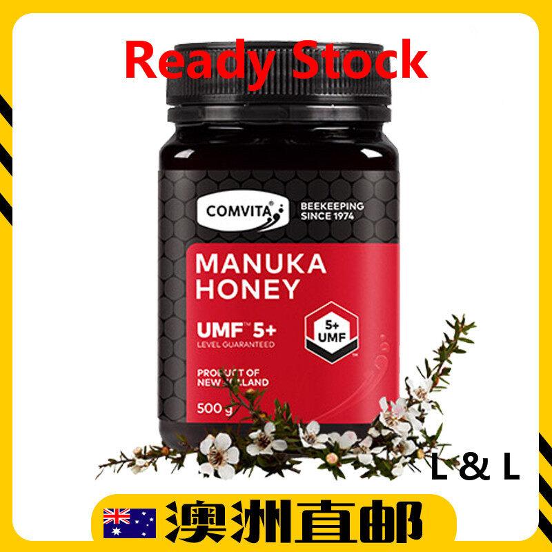 [Ready Stock EXP: 12/2021yr] Comvita UMF 5+ (MGO 83) 500g Manuka Honey (Made in New Zealand)