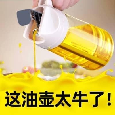 APA (300ml-630ml) Glass Oil Anti-Drip Automatic Open & Close Lid Cooking Oil Dispenser