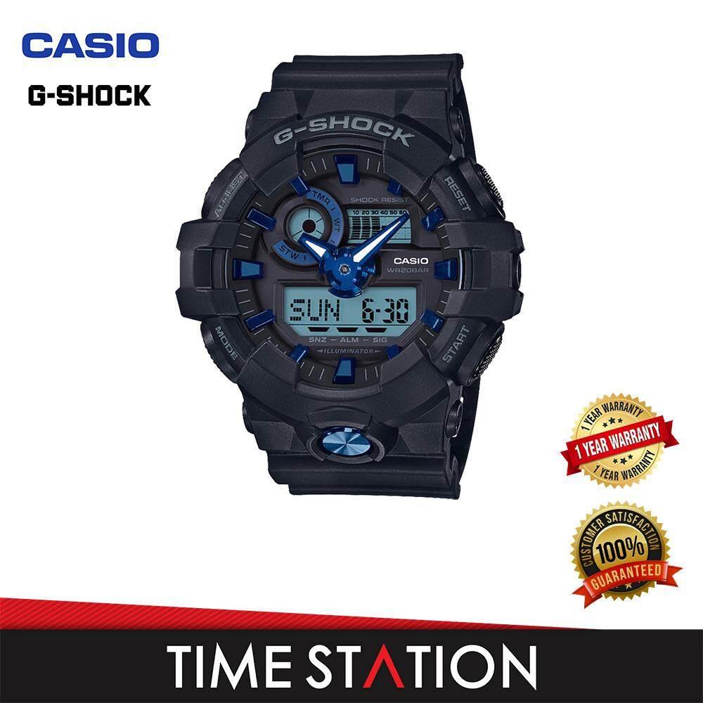 CASIO G-SHOCK GA-710B-1A2 I ANALOG-DIGITAL WATCHES