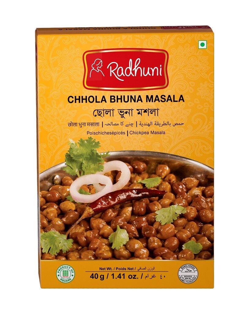 RADHUNI CHHOLA BHUNA MASALA/ CHOLA VUNA SPICE/ CHICKPEA SPICE - 40 GM