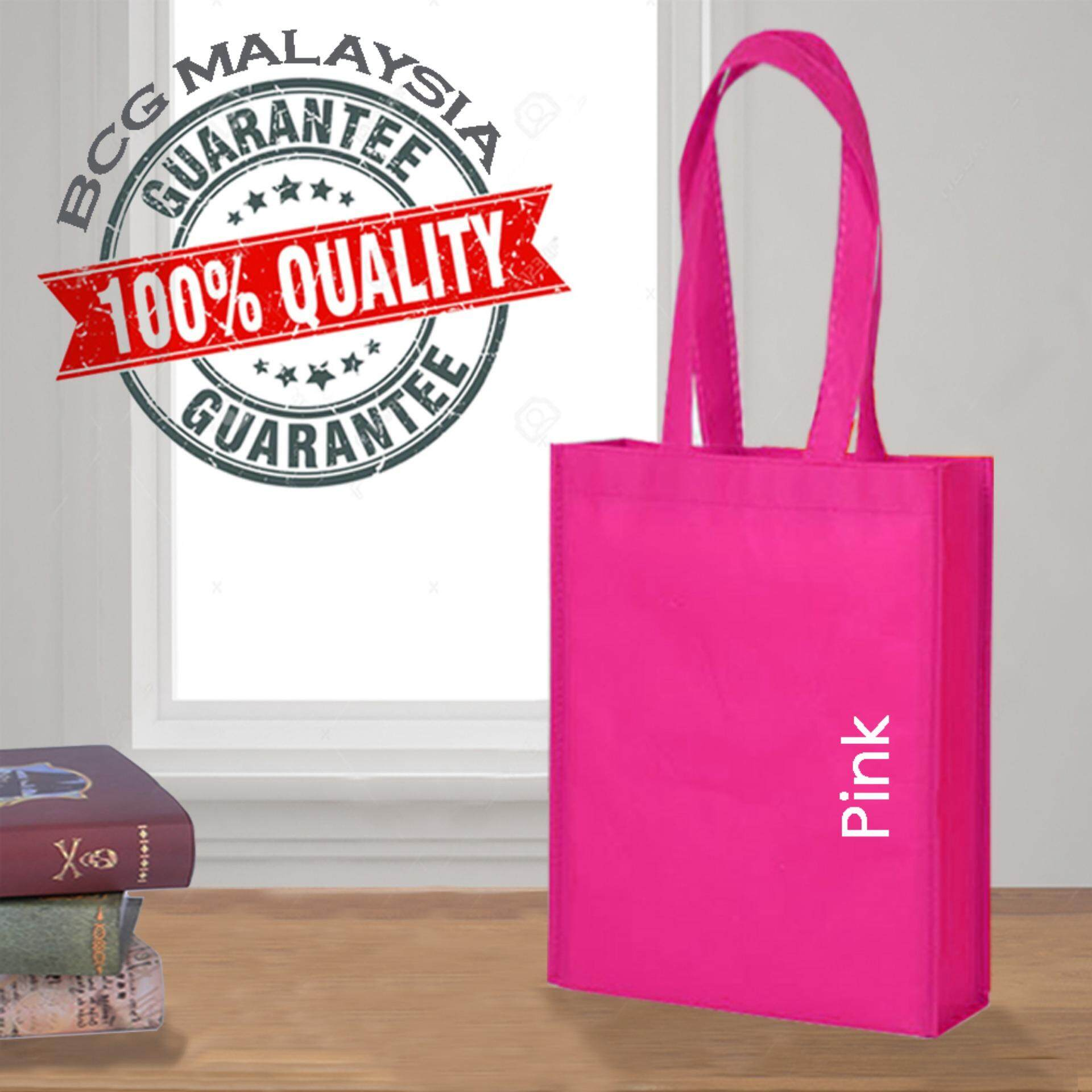[Ready Stock] BCG Malaysia A4 Non Woven Bag Recycle Bag 100% Quality Assured
