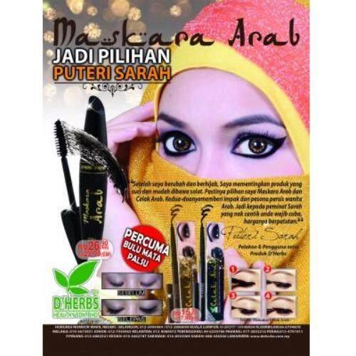 Dherbs Mascara Arab 20ml x 3
