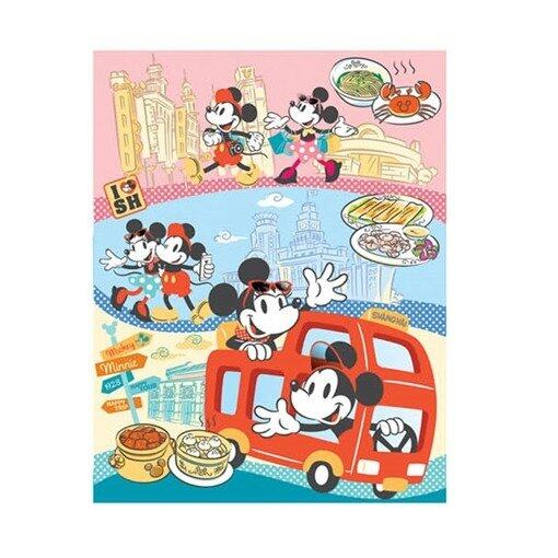 Disney Mickey Retro Exercise Book Set - Multicolour