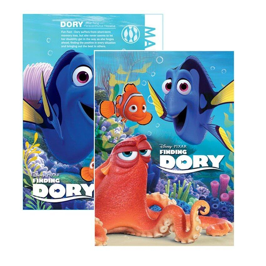 Disney Pixar Finding Dory Exercise Book Set - Blue Colour