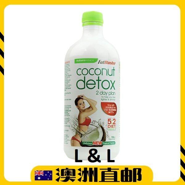 [Pre Order] Naturopathica Fat blaster Coconut Detox ( 750ml ) (From Australia)
