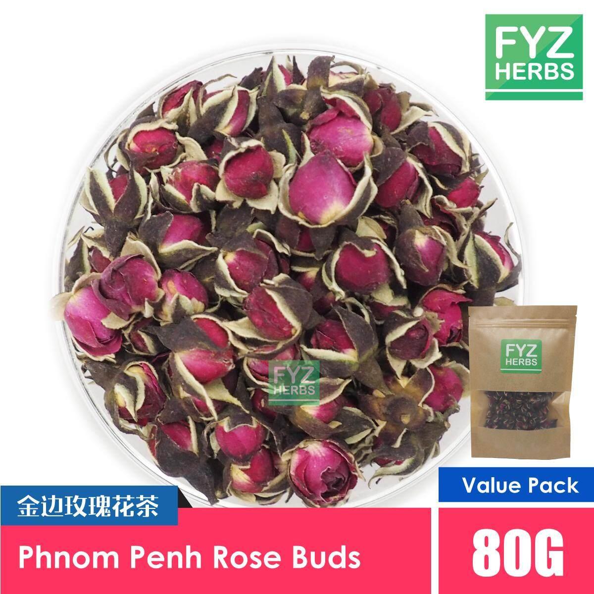 FYZ Herbs Phnom Penh Rose Buds Flower Tea 80G [Value Pack] 金边玫瑰花茶袋装 80G