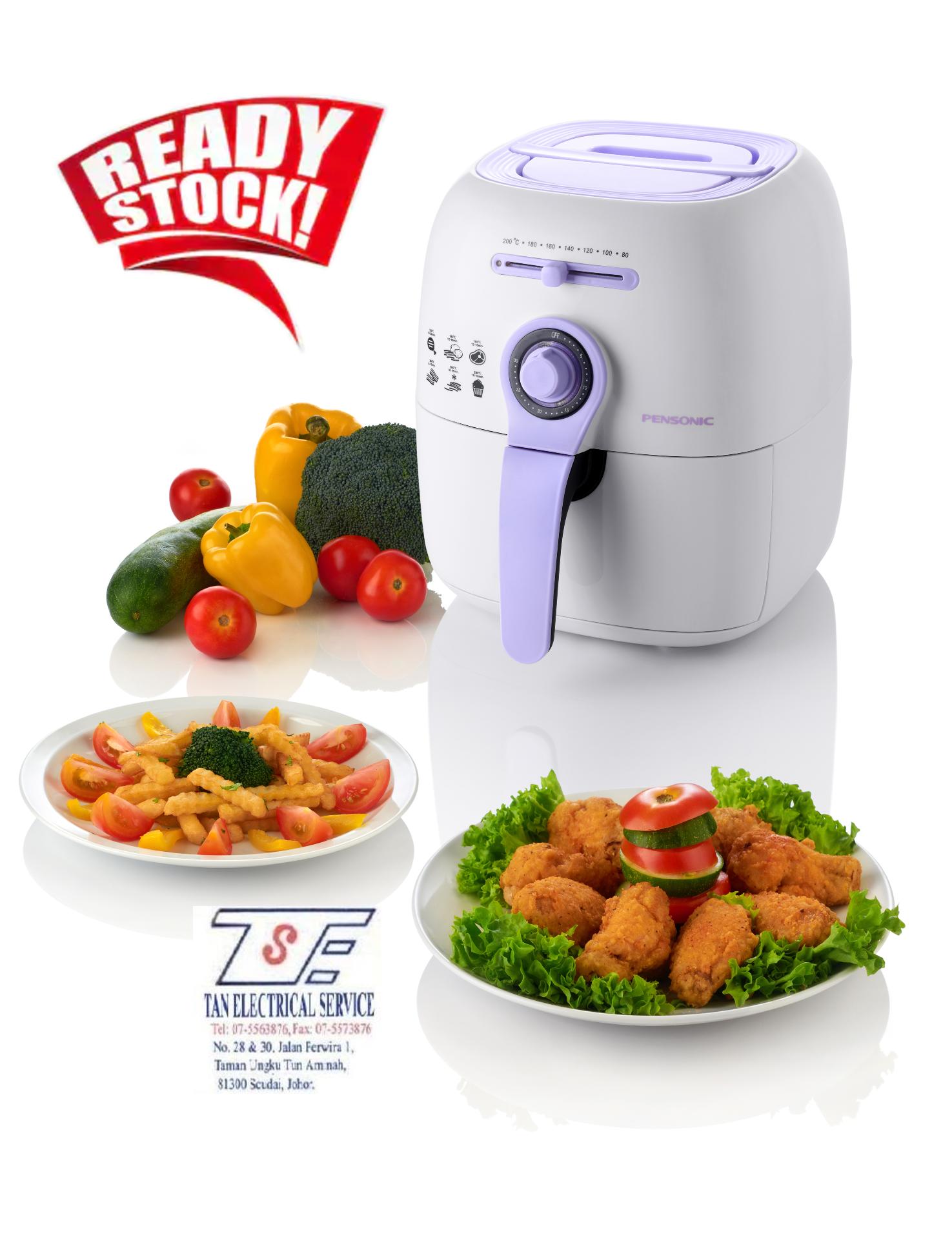 Pensonic 2.2L Chef's Like Series Air Fryer 1200-1400W PDF-2201 Air Fryers 空气炸锅