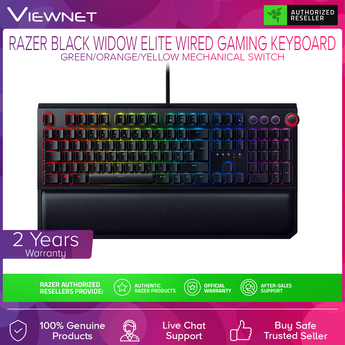 Razer Black Widow Elite Wired Gaming Keyboard (Green/Orange/Yellow Switch)