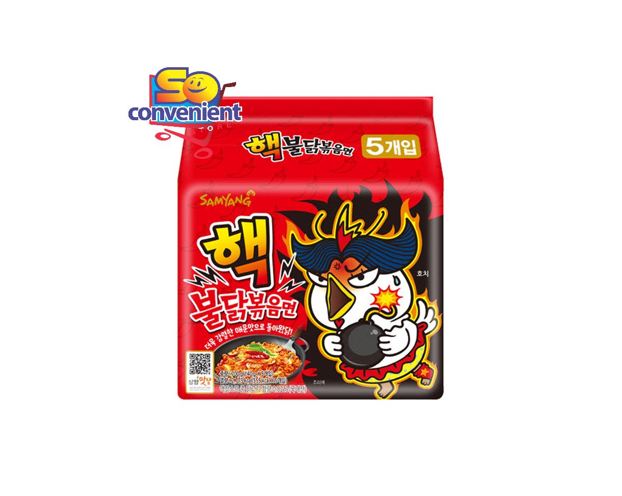 Samyang (Halal) Extreme Hot Chicken Ramen 5 x 140G