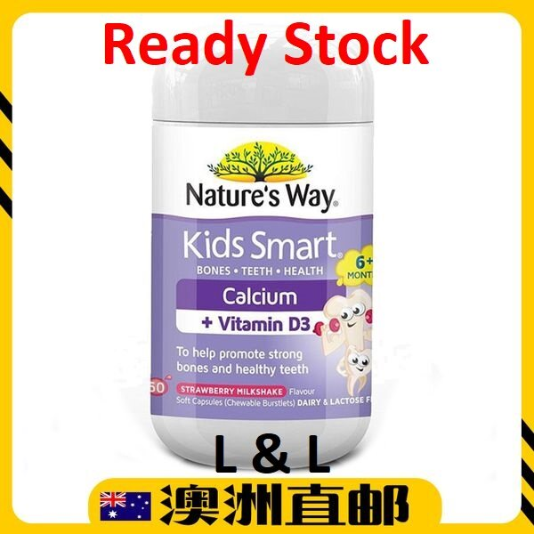 [Ready Stock EXP: 01/2022yr ]Nature's Way Kids Smart Calcium + Vitamin D ( 50 Capsules ) (Made In Australia)