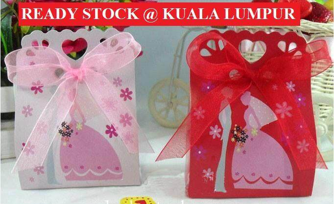 Ready stock @ KL~Door gift candy box 50pcs