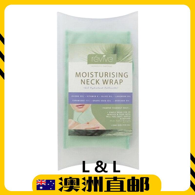 [Pre Order] Australia Import Revive Neck Wrap (From Australia)