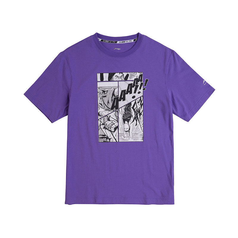 Li-Ning Men's T-Shirt AHSQ135