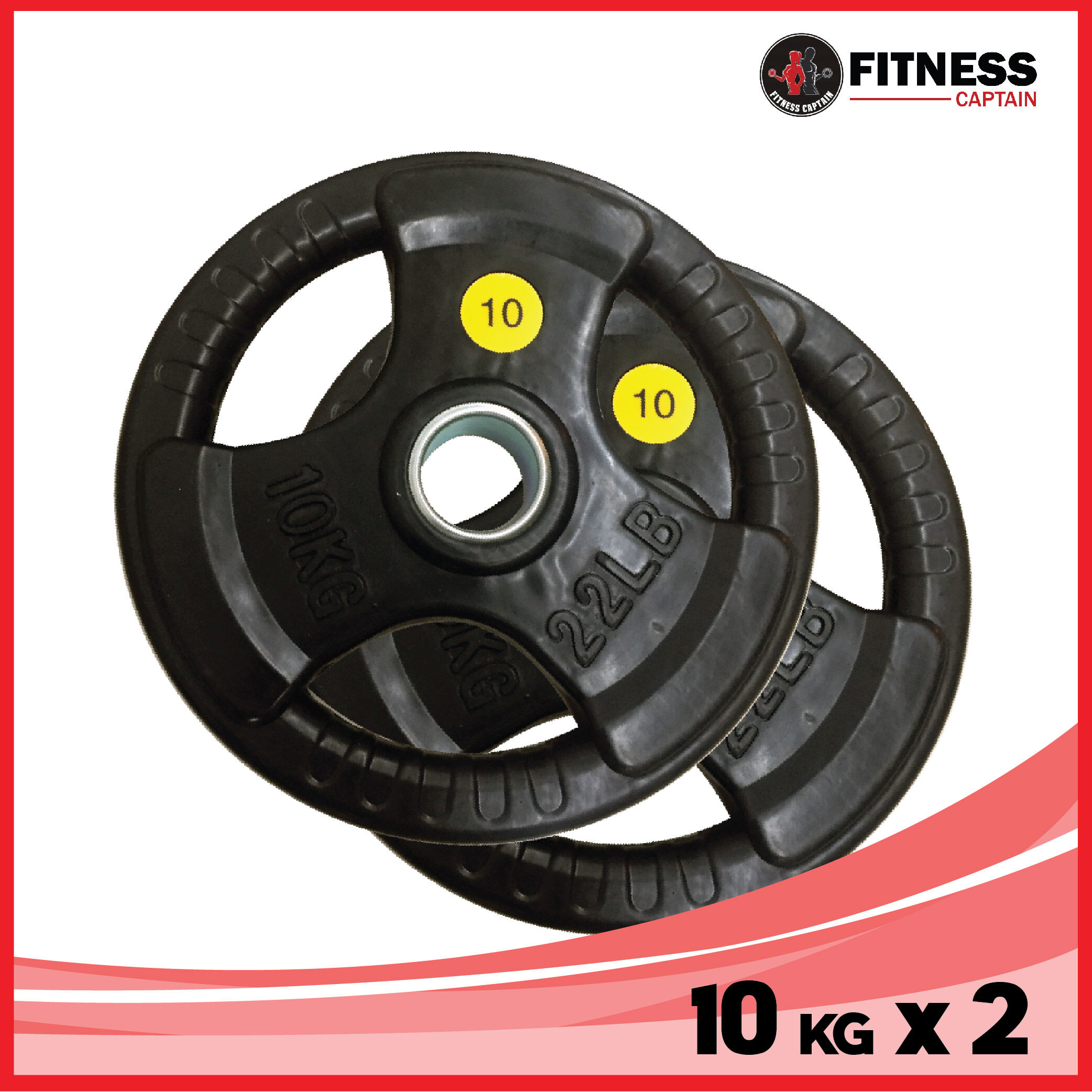Fitness Captain 10kg Set of 2 ( 2 x 10kg ) Gym Olympic Rubber Weight Plate