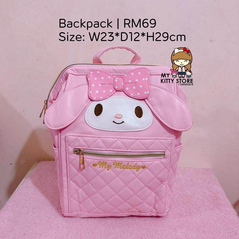 My Melody Pink Backpack