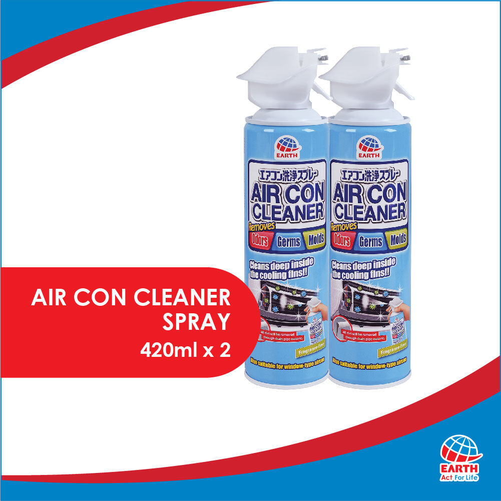 Earth Anti-Bacterial & Fragrance-Free Air Con Cleaner Spray [Bundle of 2]EHB000006