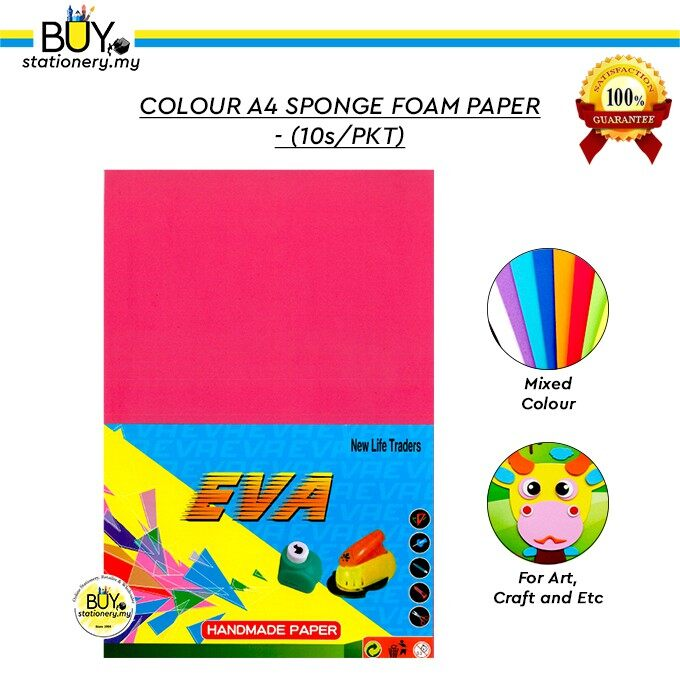 Mixed Colour A4 Sponge Foam Paper - (10s/PKT)