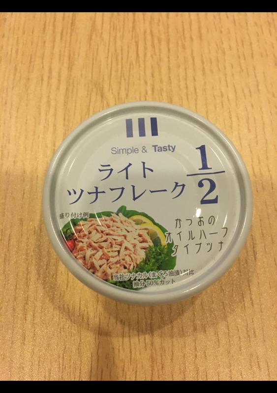 JAPAN HOTEI LIGHT TUNA FLAKE 1/2 KATSUO 70G 9816 日本吞拿鲣鱼