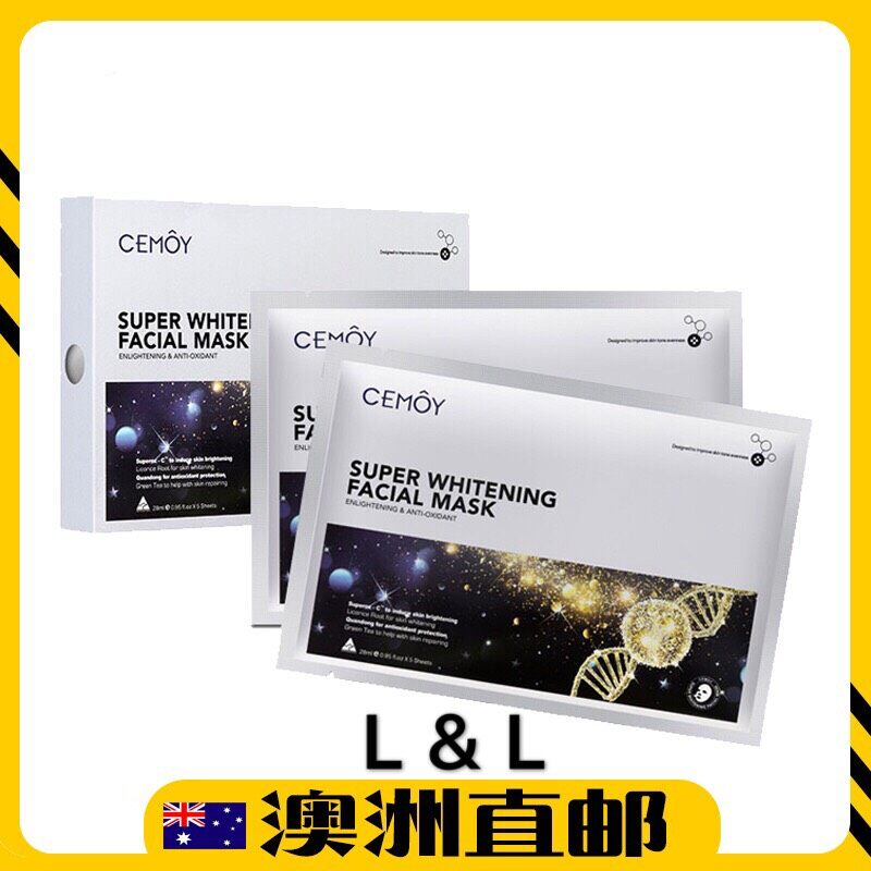 [Pre Order] CEMOY Super Whitening Facial Mask 28mlx5pcs/box (Made in Australia)