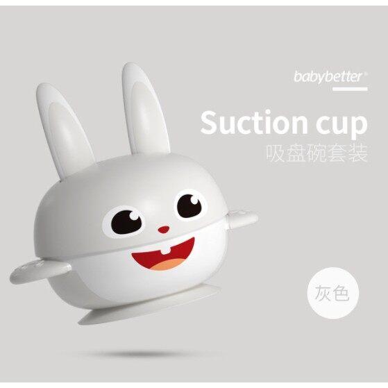 Babata Suction Bowl For Baby & Kids 防漏食吸盘碗