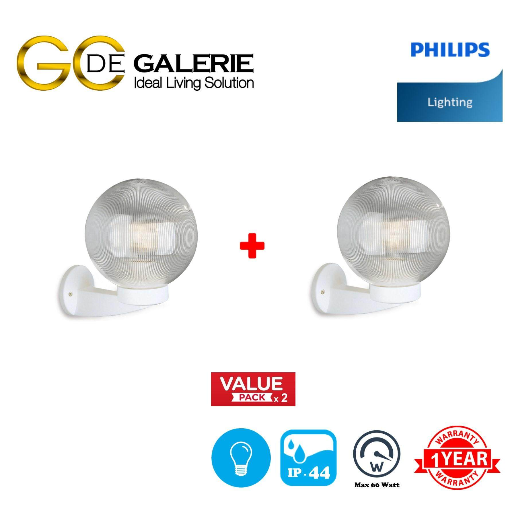 WALL LIGHT OUTDOOR PHILIPS 71797/46/31 EWC300 WH (2 PACK)