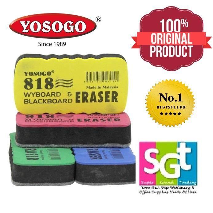 Yosogo Whiteboard Eraser (818)