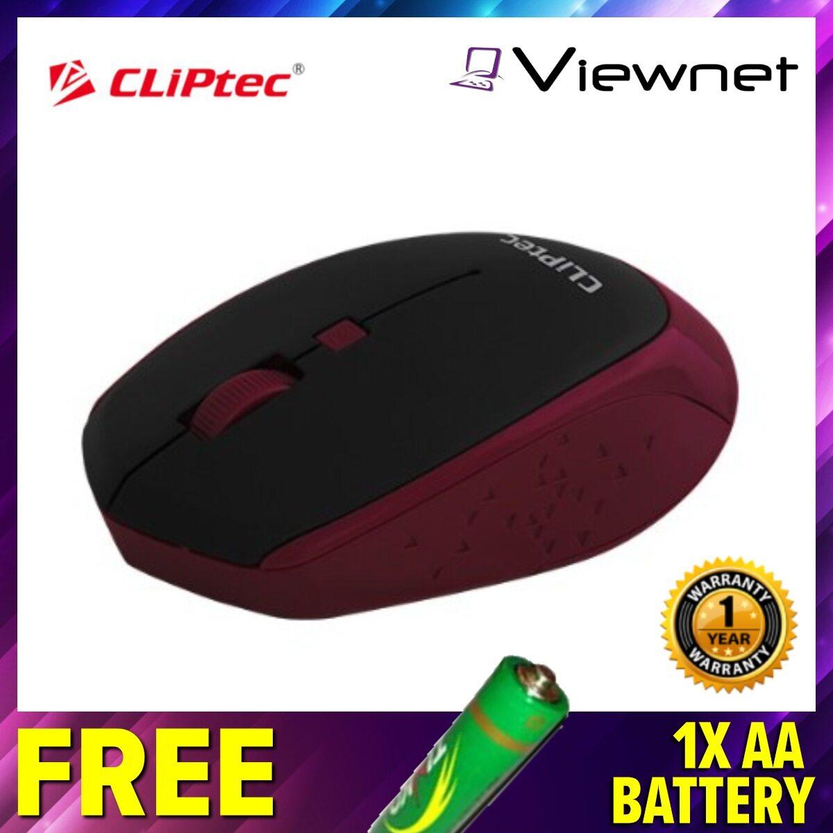 Cliptec Wireless Optical Mouse (RZS-857), 1600 dpi, 2.4GHz, Mini Nano Receiver, Black / Grey / Maroon
