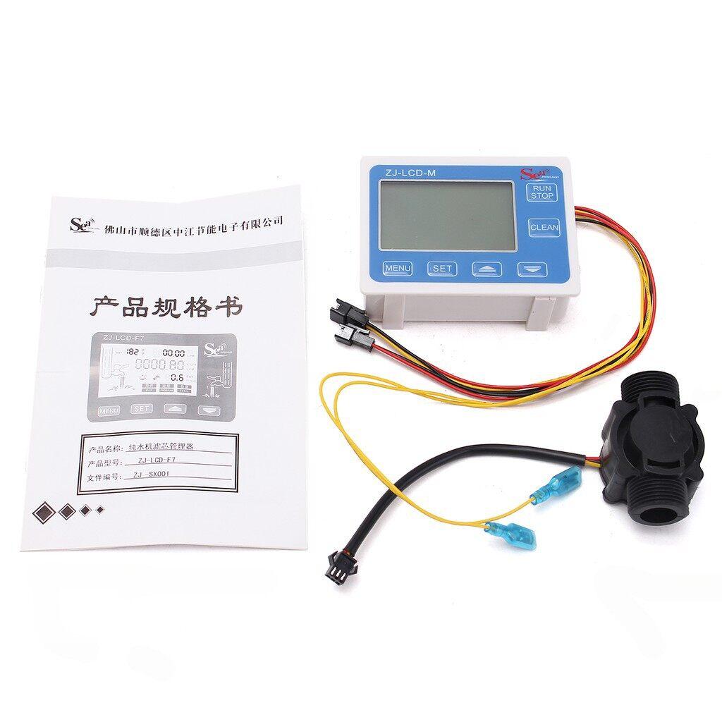 Power Tools - Flow Water Sensor Meter+Digital LCD Display Quantitative Control 1-60L/m - Home Improvement