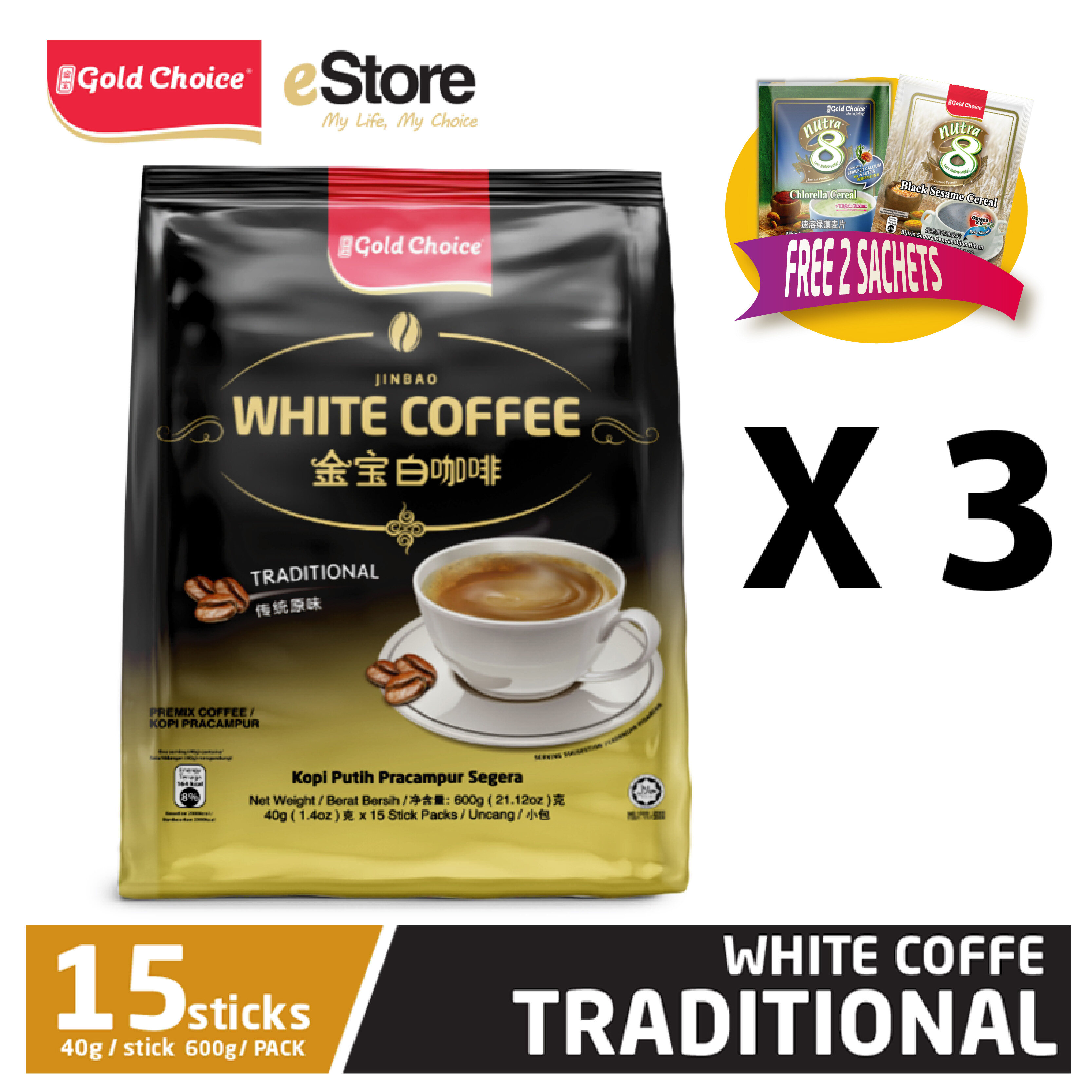 GOLD CHOICE JINBAO White Coffee Traditional - (40g X 15'S) X 3 Packs In Bundle [Classic] [2 FREE SACHETS PER PACK]