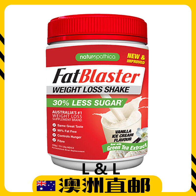 [Pre Order] Naturopathica Fat Blaster Weight Loss Shake Vanilla Flavour 430g (From Australia)