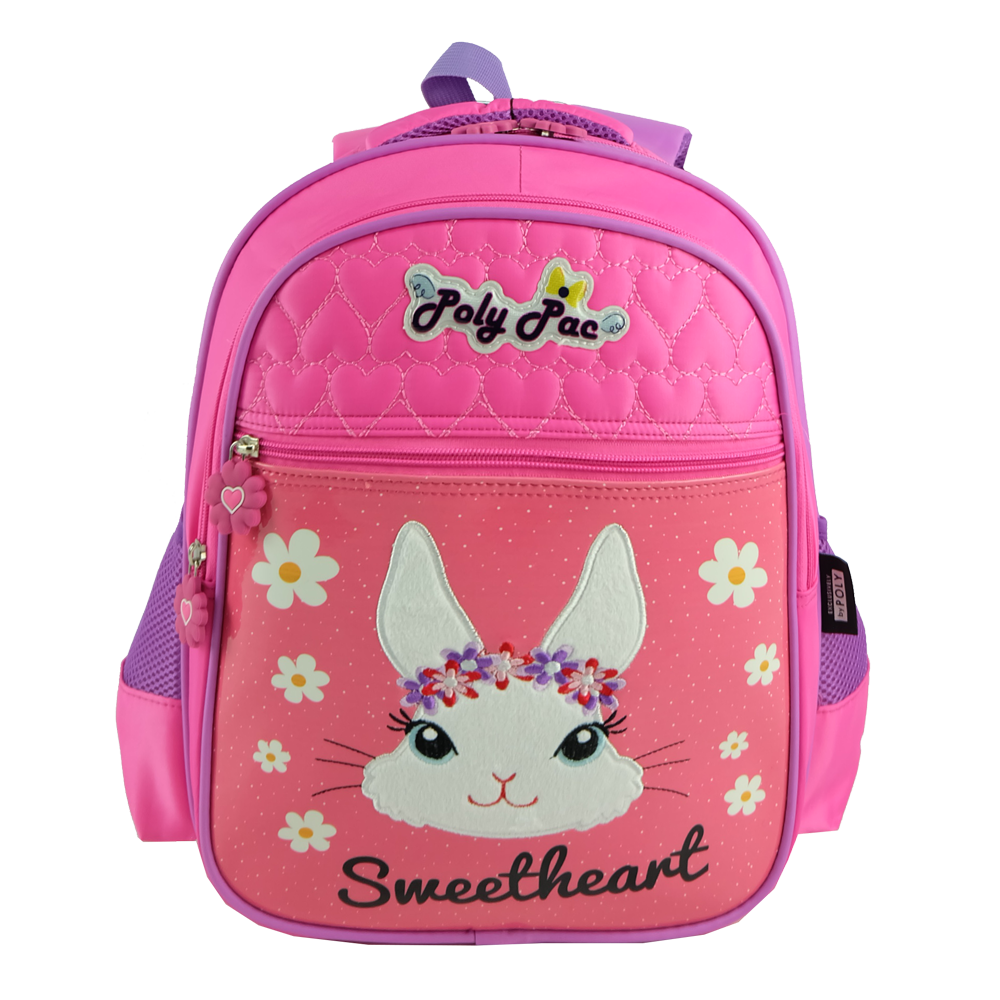 Poly-Pac PK1935 14 Inch Kindy School Bag
