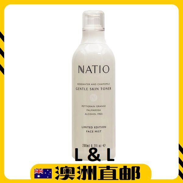 [Pre Order] Natio Rosewater and Chamomile Gentle Skin Toner Face Mist ( 200ml ) (Made In Australia)