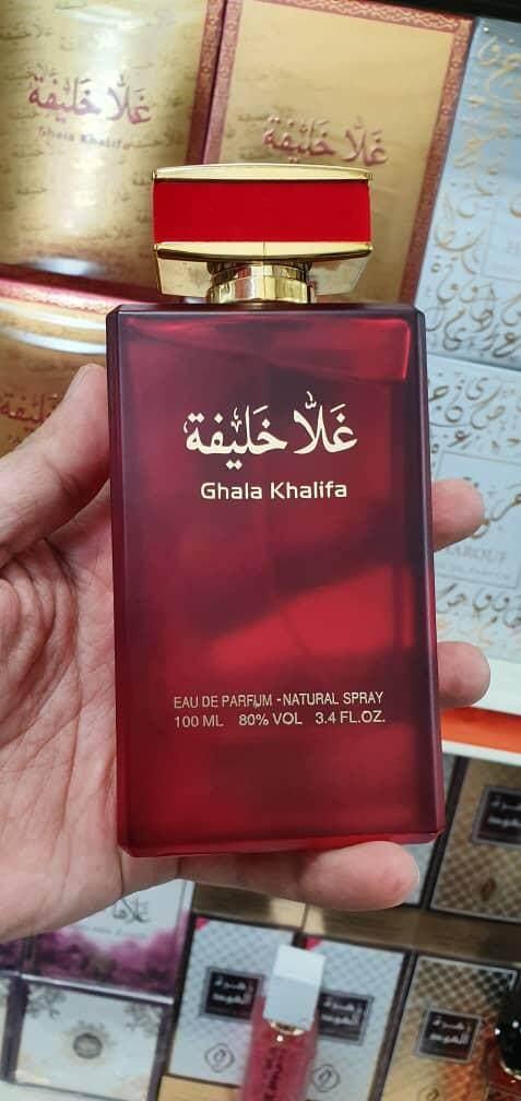Ghala Khalifa Arab Perfume