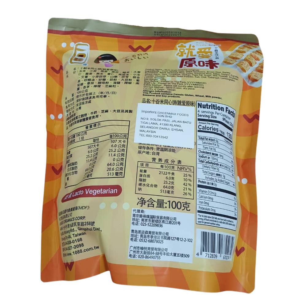 Greenmax Multi Grain Cracker Original 100g