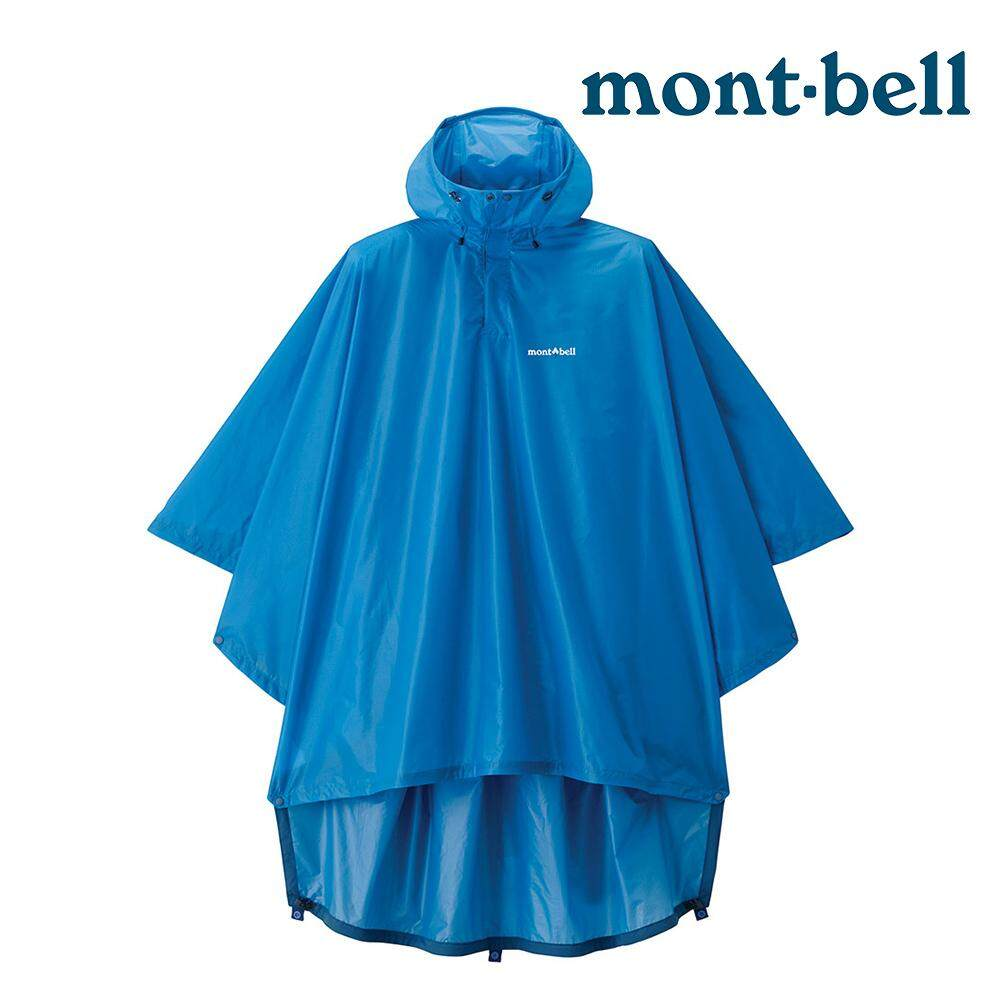 Montbell Trekking Hiking Lightweight Raincoat Hooded Rain Poncho