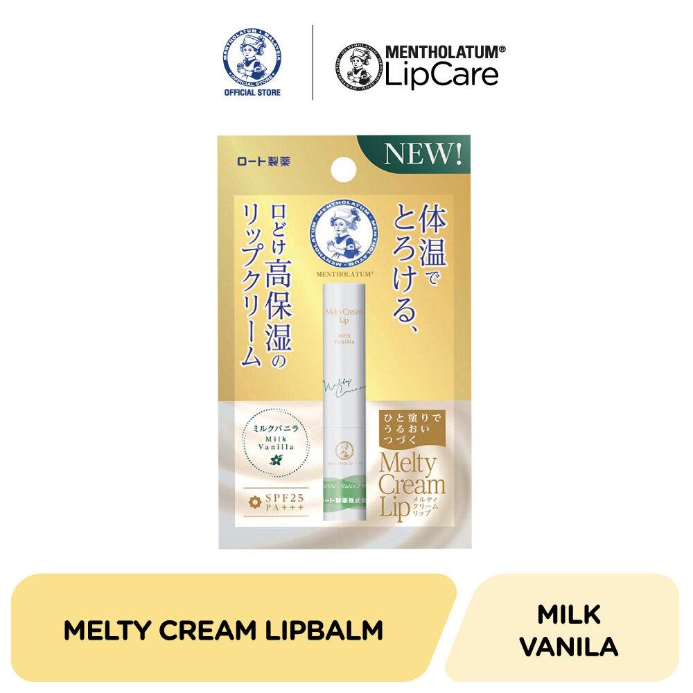 Mentholatum Melty Cream Lip - Milk Vanilla 2.4g