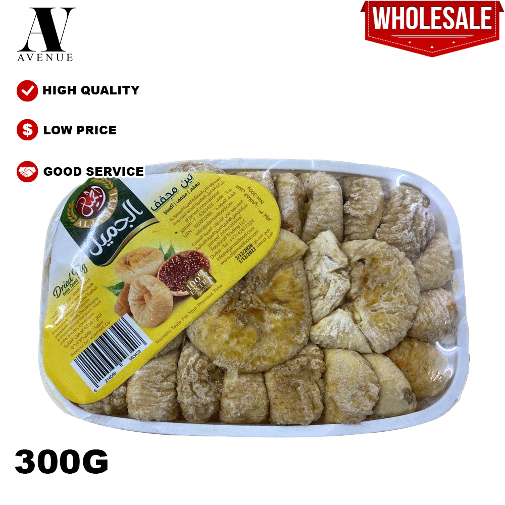 Aljameel Extra Dried Figs 300g - Buah Tin - تين مجفف  Square packing