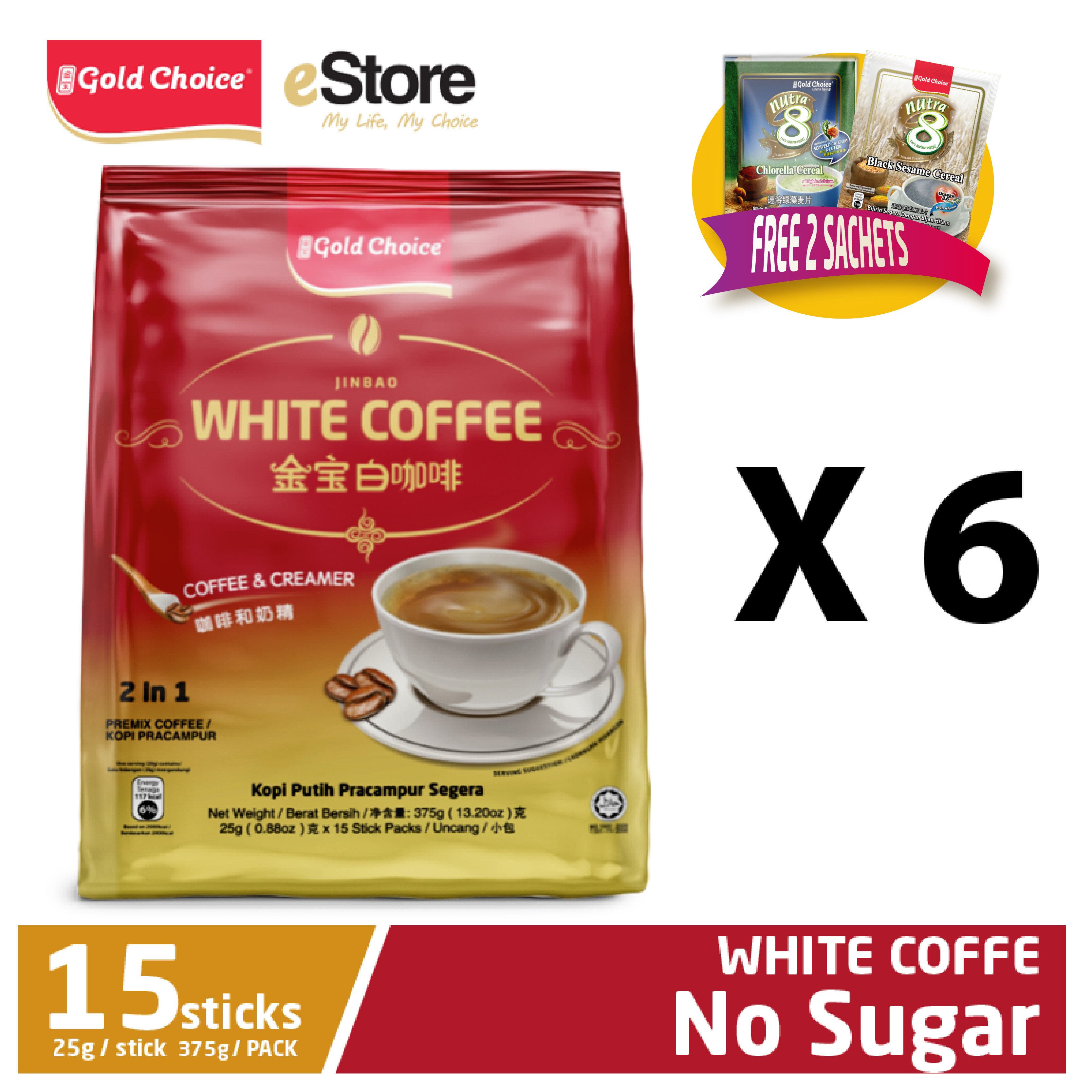 GOLD CHOICE JINBAO White Coffee Unsweetened - (25g X 15'S) X 6 Packs In Bundle [No Sugar] [2 FREE SACHETS PER PACK]
