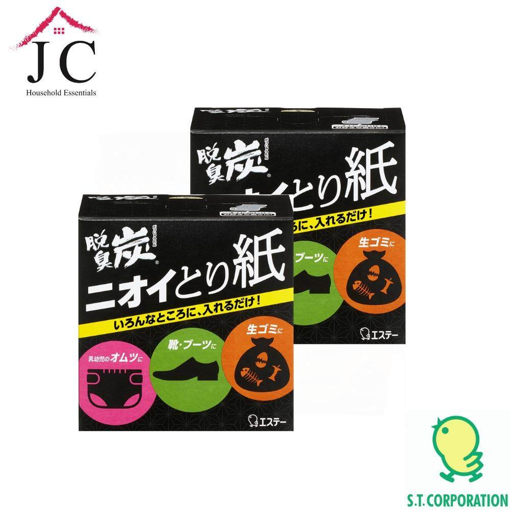 [Official Distributor] JC Household Japan ST Corporation Dashutan Activated Charcoal Paper Deodorizer Twin Pack (40mx2)