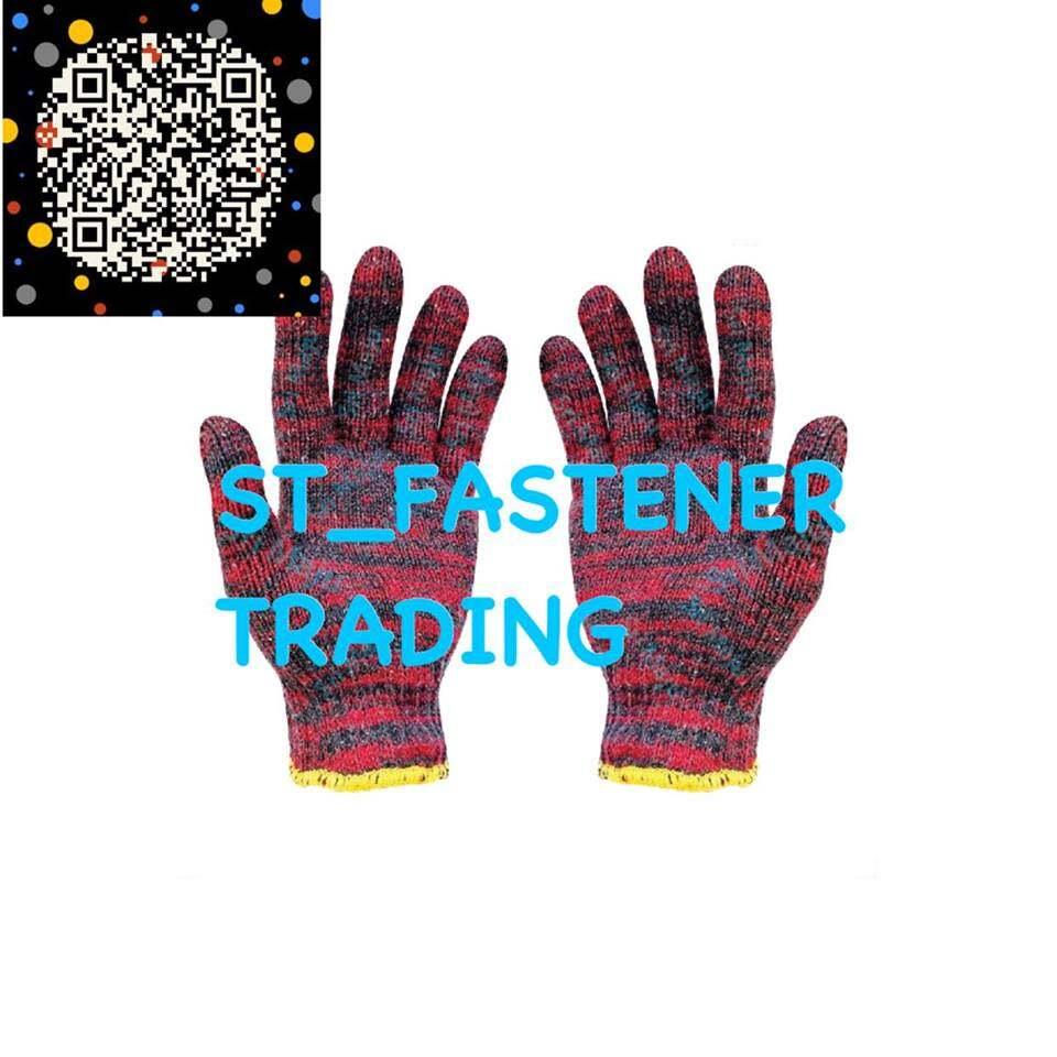 #1500 x 1Pair Cotton Hand Glove Safety String Knit Work Gloves Grip Men Women BBQ Thicker Knitted Cut Repair (1Kg)
