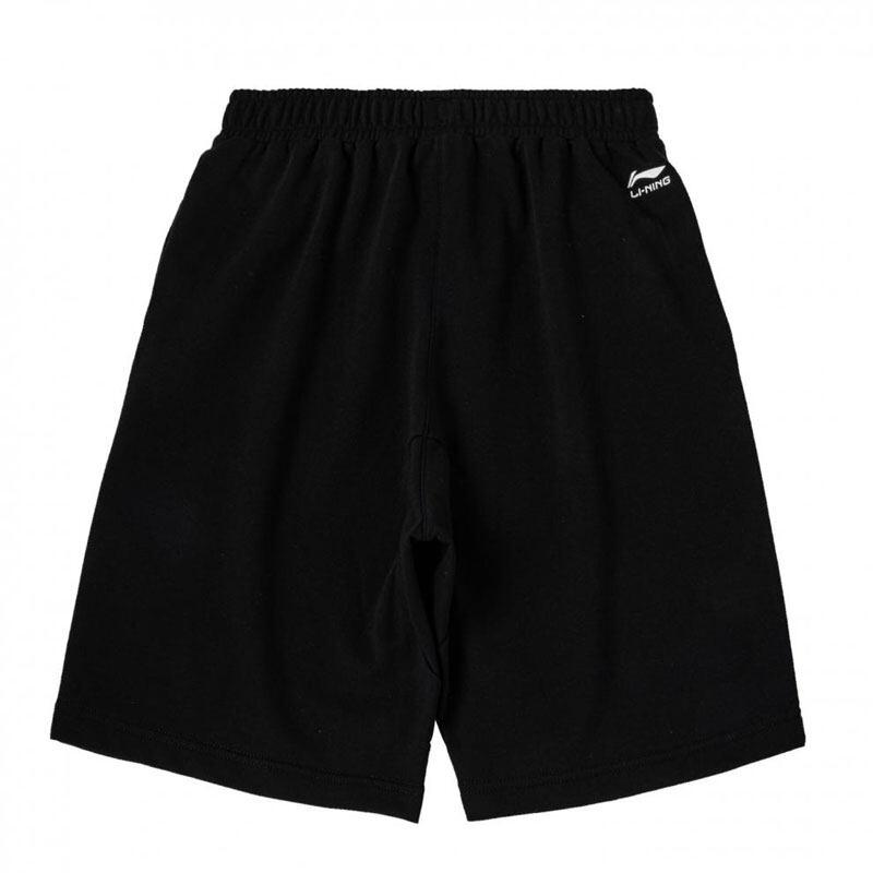 Li-Ning Men's Shorts - Black AKSQ029-1