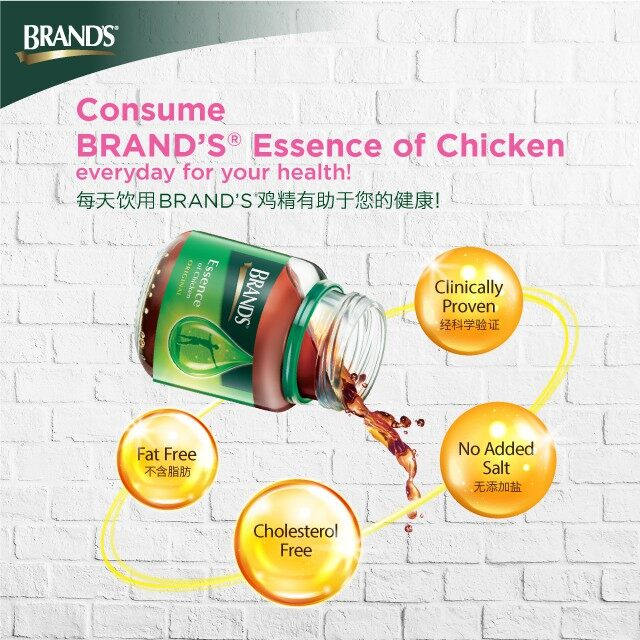 BRAND'S Essence of Chicken 6's x 70gm x 6 packs- Total 36 bottles
