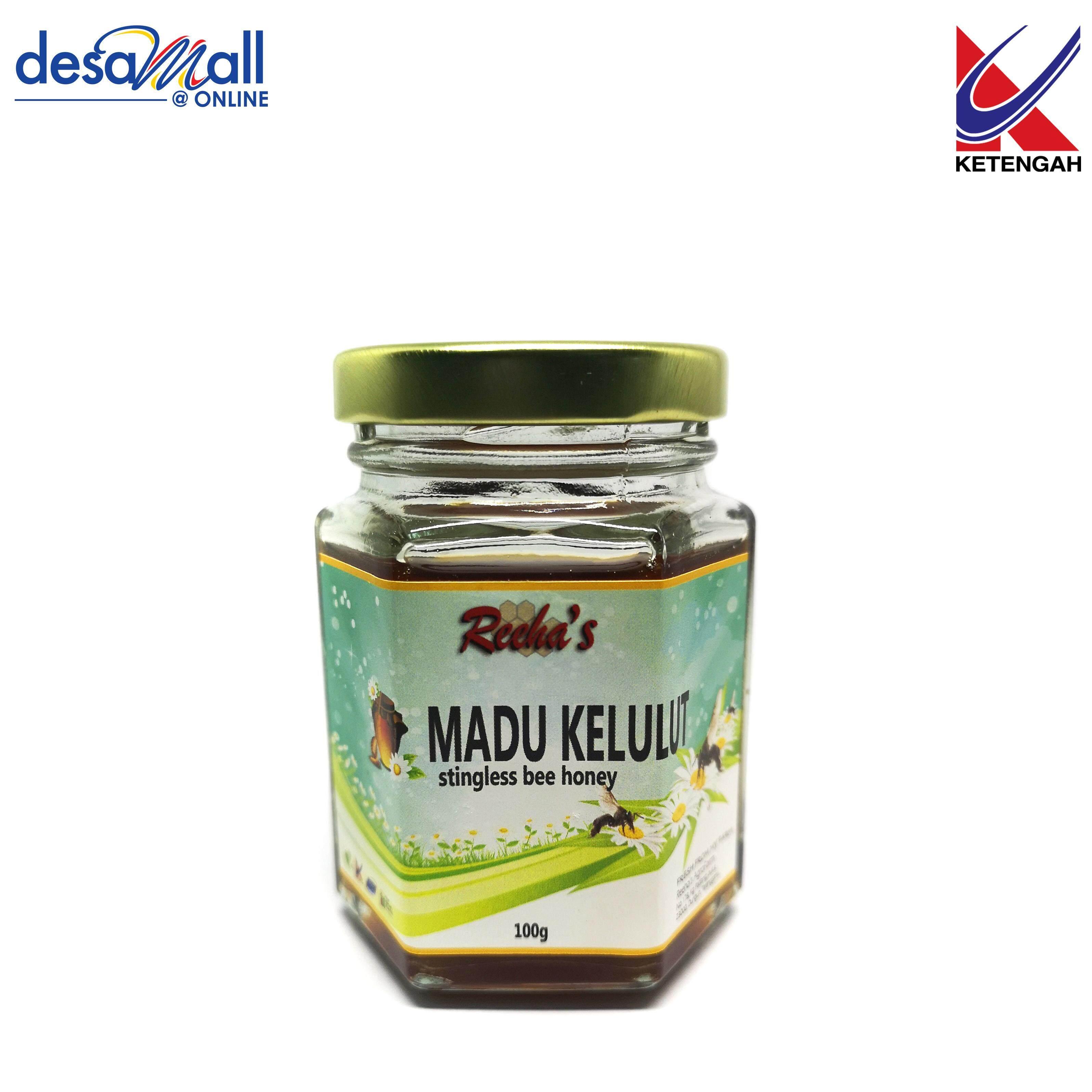 Combo Reeha's Madu Kelulut Stingless Bee Honey RTD Kualiti Premium (100g,200g, 500g)