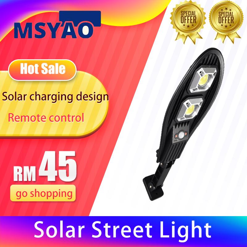 LED Solar Street Light with Remote Control Street Lamp Waterproof Adjustable Street Lamp Human Body Infrared Sensor Solar Charging Design Garden Decoration
