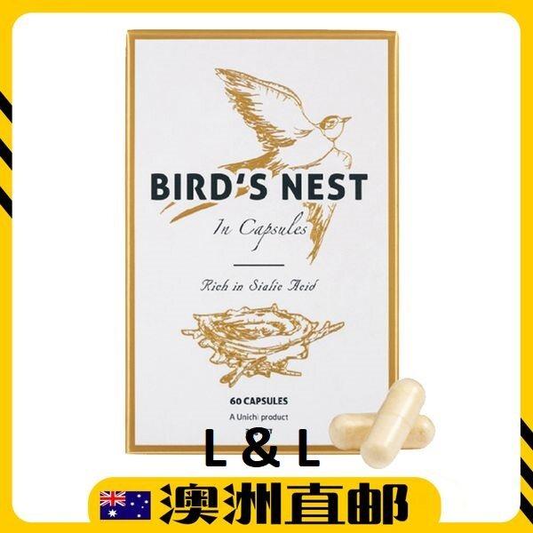 [Pre Order] Unichi Birds Nest ( 60 Capsules ) (Made In Australia)