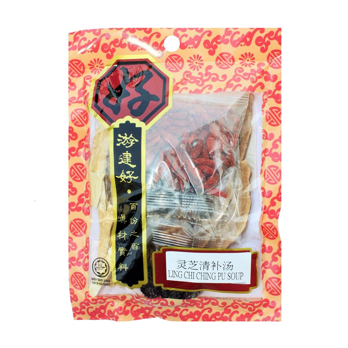 YCH Ling Chi Ching Pu Chicken Herbal Soup 65g (2 years shelf life) herbs pack