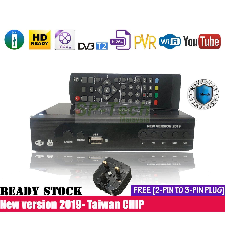DVB T2 Full HD For MYTV [2019 VERSION] YOUTUBE WIFI